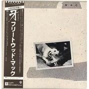 Fleetwood Mac Tusk + Sticker Japan 2-LP vinyl set