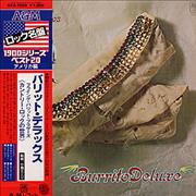 Click here for more info about 'Flying Burrito Brothers - Burrito Deluxe'
