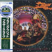 Click here for more info about 'Flying Burrito Brothers - Close Encounters To The West Coast'