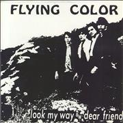 Click here for more info about 'Flying Color - Look My Way'
