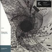 Flying Lotus Cosmogramma - Grey USA 2-LP vinyl set