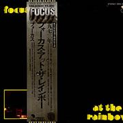 Click here for more info about 'Focus - At The Rainbow'