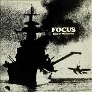 Click here for more info about 'Focus - Ship Of Memories'