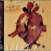 Click here for more info about 'Foo Fighters - All My Life'