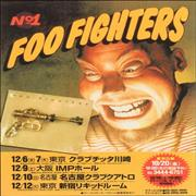 Click here for more info about 'Foo Fighters - Foo Fighters - Quantity of Five Handbills'