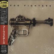 Click here for more info about 'Foo Fighters'
