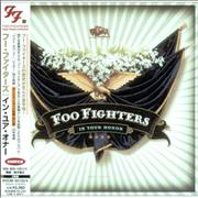 Click here for more info about 'Foo Fighters - In Your Honor'