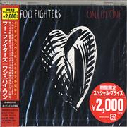 Click here for more info about 'Foo Fighters - One By One - Black Picture sleeve'