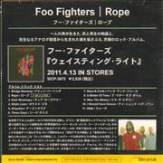 Click here for more info about 'Foo Fighters - Rope'