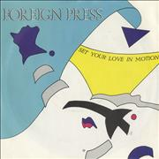 Click here for more info about 'Foreign Press - Set Your Love In Motion'