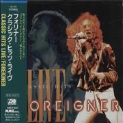 Click here for more info about 'Foreigner - Classic Hits Live'