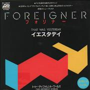 Click here for more info about 'Foreigner - That Was Yesterday'