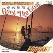 Click here for more info about 'Forrest - Rock The Boat'