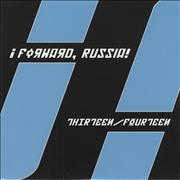 Click here for more info about 'Forward Russia - Thirteen / Fourteen'