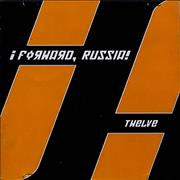 Click here for more info about 'Forward Russia - Twelve'