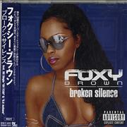 Foxy Brown Broken Silence Japan CD album Promo