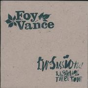 Click here for more info about 'Foy Vance - Live Sessions EP'