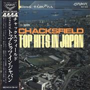 Click here for more info about 'Frank Chacksfield - Top Hits In Japan + Obi'