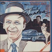 Click here for more info about 'Frank Sinatra - Songs And Story Of Frank Sinatra Vol. 2'
