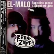 Click here for more info about 'Frank Zappa - El-Malo Meets Frank Zappa'