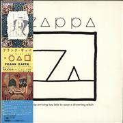 Click here for more info about 'Frank Zappa - Ship Arriving Too Late To Save A Drowning Witch'