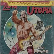 Click here for more info about 'The Man From Utopia'