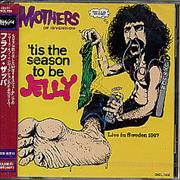 Click here for more info about 'Frank Zappa - 'Tis The Season To Be Jelly'