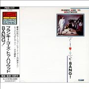Frankie Goes To Hollywood Bang! Reissue - White Obi Strip Japan CD single