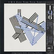 Click here for more info about 'Frankie Goes To Hollywood - IQ6 Zang Tumb Tumm Sampled'