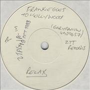 "Frankie Goes To Hollywood Relax - 1 Sided Test Pressing UK 7"" vinyl Promo"