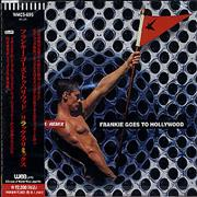 Frankie Goes To Hollywood Relax Remix Japan CD single Promo