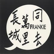 Click here for more info about 'Frankie Goes To Hollywood - Set of 9 Promotional Postcards'