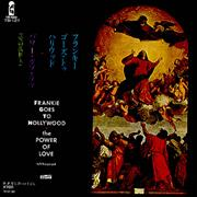 """Frankie Goes To Hollywood The Power Of Love Japan 7"""" vinyl Promo"""