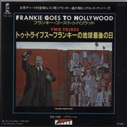 "Frankie Goes To Hollywood Two Tribes Japan 7"" vinyl"