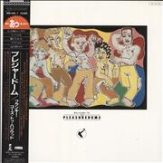 Frankie Goes To Hollywood Welcome To The Pleasuredome + Stickers & Poster Japan 2-LP vinyl set