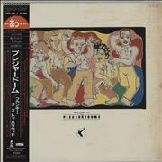 Click here for more info about 'Frankie Goes To Hollywood - Welcome To The Pleasuredome - EX'
