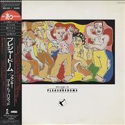 Frankie Goes To Hollywood Welcome To The Pleasuredome Japan 2-LP vinyl set