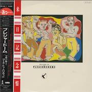 Frankie Goes To Hollywood Welcome To The Pleasuredome - double obi Japan 2-LP vinyl set