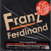 Click here for more info about 'Franz Ferdinand - Franz Ferdinand + Obi-Sticker - Sealed'