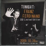 Click here for more info about 'Tonight: Franz Ferdinand & Blood'