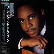 Click here for more info about 'Freddie Jackson - Don't Let Love Slip Away'