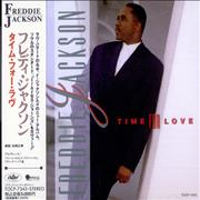 Click here for more info about 'Freddie Jackson - Time For Love'