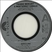 Click here for more info about 'Freddie Mercury - Barcelona - Jukebox'