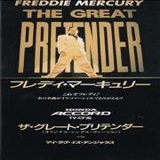 Click here for more info about 'Freddie Mercury - The Great Pretender - Reissue with Honda Advert'