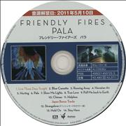 Click here for more info about 'Friendly Fires - Pala + PR'
