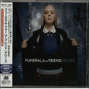 Click here for more info about 'Funeral For A Friend - Hours'