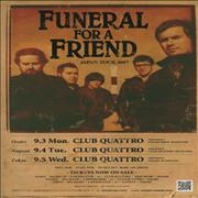 Click here for more info about 'Funeral For A Friend - Japan Tour 2007'