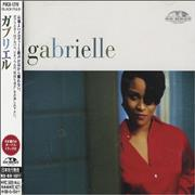 Click here for more info about 'Gabrielle - Gabrielle'