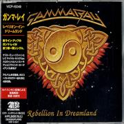 Click here for more info about 'Gamma Ray - Rebellion In Dreamland'