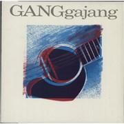 Click here for more info about 'Gang Gajang - Gang Gajang'
